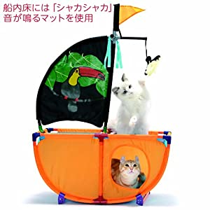 Sport Pet Kitty Pirate Ship Toy, Crinkle Pad
