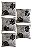 Desirica Luxurious Woven Vibrant Cushion Covers (Set of 5)