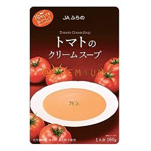 北海道産 JAふらの クリームスープ(トマト) 160g×30個入(1ケース)