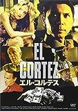 エル・コルテス[DVD]