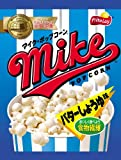 ジャパンフリトレ マイクポップコーン バター醤油 50g×12個