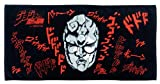 JoJo's Bizarre Adventure - Bath Towel : Stone Mask & Imitative sound