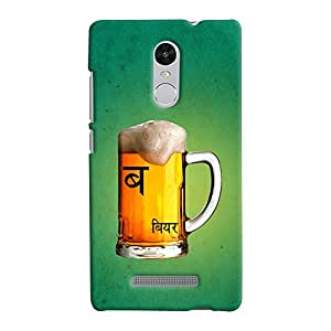ColourCrust Xiaomi Redmi Note 3 Mobile Phone Back Cover With B Se Beer Hindi Varnmala Style Quirky - Durable Matte Finish Hard Plastic Slim Case