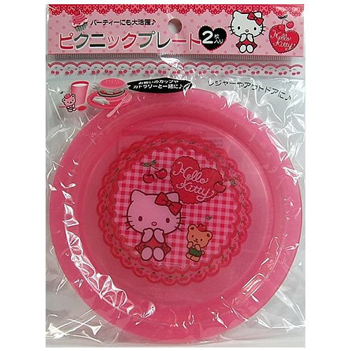 Hello Kitty party picnic plate cherry pink 2pieces - 1