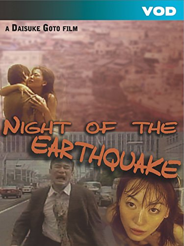 Night of the Earthquake on Amazon Prime Instant Video UK