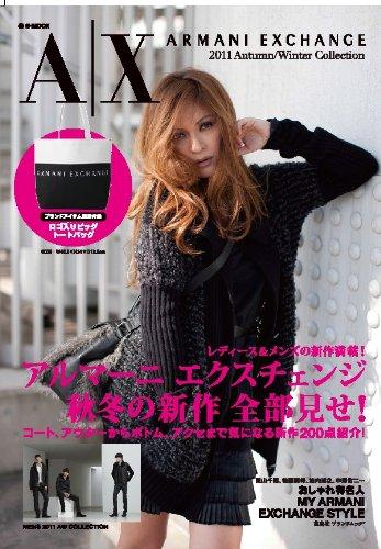 A|X ARMANI EXCHANGE 2011 Autumn/Winter Collection (e-MOOK)