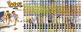 団地ともお コミック 1-22巻セット (ビッグコミックス)
