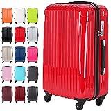 (ラッキーパンダ) Luckypandaスーツケース 機内持込 超軽量 TSAロック アウトレット TY001 キャリーバッグ キャリーケース かわいい キャリーバック ファスナー ハード バッグ バック 旅行かばん Suitcase Luggage amazon (S, レッド)