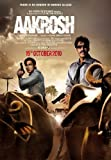 Aakrosh - Movie Poster - 11 x 17 Inch (28cm x 44cm) [Kitchen]