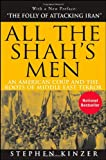 www.payane.ir - All the Shah's Men: An American Coup and the Roots of Middle East Terror