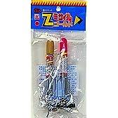 ロケット花火 台付Zミサイル(2P) ピュー! パンッ!