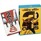 2ガンズ(初回生産限定) [Blu-ray]