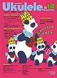 ウクレレ・マガジン Vol.14 (ACOUSTIC GUITAR MAGAZINE Presents) (リットーミュージックムック)
