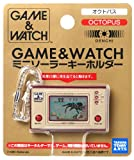 GAME&WATCH �~�j�\�[���[�L�[�z���_�[ �I�N�g�p�X