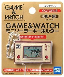 Nintendo Game & Watch Handheld Display Panel Keychain - Octopus