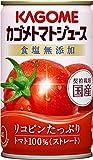 カゴメ トマトジュース食塩無添加 160g×30本 ランキングお取り寄せ