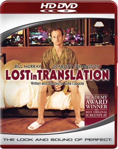 Lost in Translation / Трудности перевода (2003)