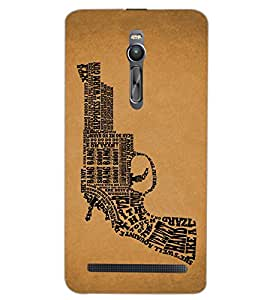 PrintDhaba QUOTE GUN D-6904 Back Case Cover for ASUS ZENFONE 2 (Multi-Coloured)