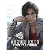 生写真付 加藤和樹 カレンダー 2015年