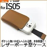 【レザー ポーチ型ケース ブラウン】for IS05