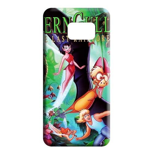 Style FernGully The Last Rainforest Brand Premium …