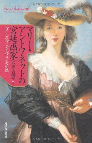 Salonette  親仏家のためのアジェンダ 【アート編】