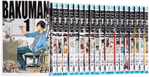 バクマン。 コミック 全20巻完結セット