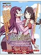 プレシャスメモリーズ 化物語 スペシャルパック BOX
