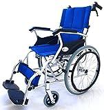 ケアテックジャパン 自走式 アルミ製 折りたたみ 車椅子 スマイル ブルー CA-70SU