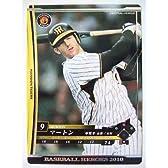 BBH2010 黒カード マートン(阪神)