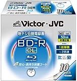ビクター 日本製 映像用ブルーレイディスク 1回録画用 片面2層 50GB 2倍速 保護コート(ハードコート) ワイドホワイトプリンタブル 10枚 BV-R260NNW10