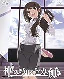 神のみぞ知るセカイII Blu-ray 5.0巻 初回限定版 11/30発売