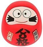 Kotobuki Happy Dharma Coin Bank Figurine for Academic Success, Red