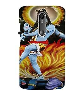 EPICCASE Lord Shiva Mobile Back Case Cover For Moto X 3rd Gen (Designer Case)