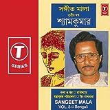 Bangla Adhunik Gaan | Bengali Modern Songs Listen Online