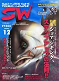SALT WATER GAME FISHING MAGAZINE (ソルトウォーターゲームフィッシイングマガジン) 2010年 12月号 [雑誌]