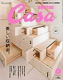 Casa BRUTUS (カーサ・ブルータス) 2011年 06月号 [雑誌]