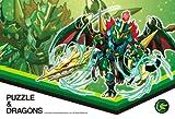 PUZZLE&DRAGONS 300ピース エンシェントドラゴンナイト 300-745