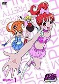 プリティーリズム・オーロラドリーム Rhythm1 [DVD]