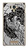 携帯電話taro SoftBank AQUOS Xx 304SH ケース カバー (ドラゴンフェイス/銀箔 B) SHARP 304SH-YMM-0024 の中古画像