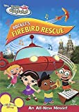 LITTLE EINSTEINS:ROCKET'S FIREBIRD RE