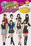 スーパーエンタメ新聞アニカンRヤンヤン!! 006 アイドリング!!! 12th LIVE NICEで~NHKリング!!! 公式パンフレット