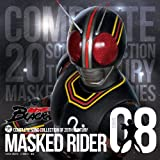 COMPLETE SONG COLLECTION OF 20TH CENTURY MASKED RIDER SERIES 08�����̥饤����BLACK