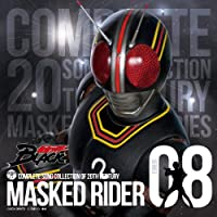 COMPLETE SONG COLLECTION OF 20TH CENTURY MASKED RIDER SERIES 08 仮面ライダーBLACK