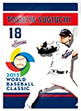 2013ワールド ベースボール クラシック日本代表選手クリアファイルセット杉内俊哉