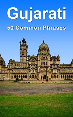 Gujarati: 50 Common Phrases