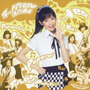Watanabe Mayu - Rappa Renshuu Chuu