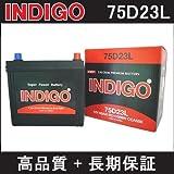 INDIGOバッテリー[75D23L] インプレッサ【型式DBA-GH6 H20.07~H21.07 EJ20(SOHC)エンジン 寒冷地仕様車 AT】