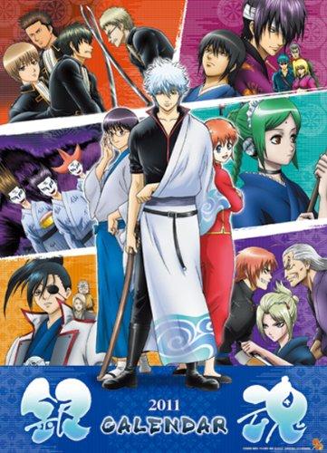 銀魂 2011年 カレンダー