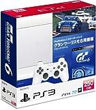 PlayStation 3 スターターパック グランツーリスモ6同梱版 クラシック・ホワイト (15周年アニバーサリーカー「Nissan GT-R NISMO GT3 15th Anniversary Edition」DLコード 同梱)+(早期購入特典:5種がダウンロードできるプロダクトコード)